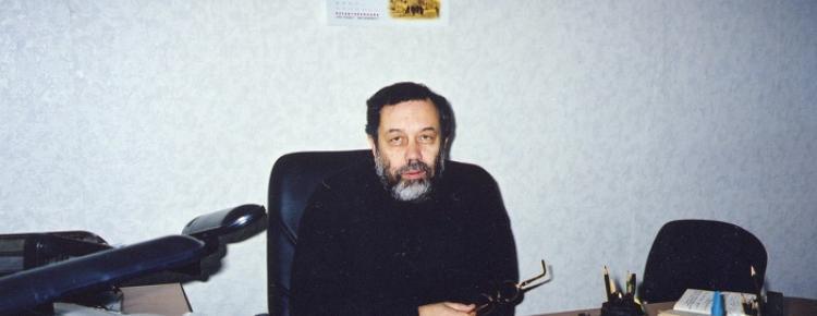 Г. Ю. Івакін