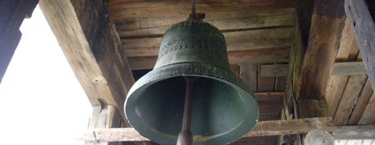 «Мазепин дзвін» на дзвіниці Ближніх печер